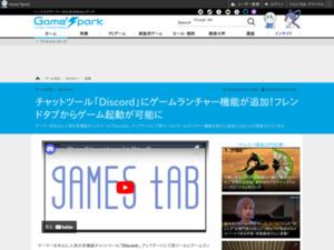 https://www.gamespark.jp/article/2018/06/22/81807.html