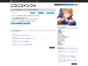 http://blog.nicovideo.jp/niconews/77884.html
