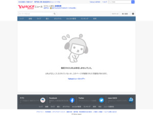 https://headlines.yahoo.co.jp/hl?a=20180625-00249222-nksports-ent