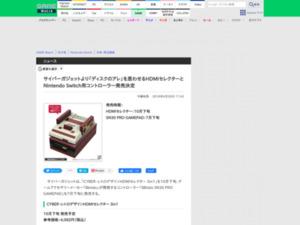 https://game.watch.impress.co.jp/docs/news/1130421.html