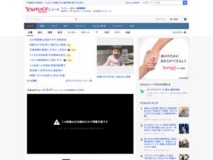 https://headlines.yahoo.co.jp/videonews/ann?a=20180630-00000021-ann-soci