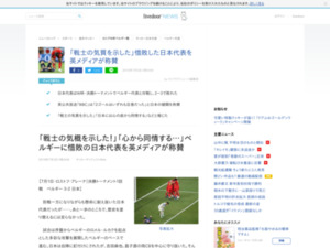 http://news.livedoor.com/article/detail/14953805/