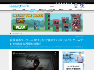 https://www.gamespark.jp/article/2018/07/03/82014.html