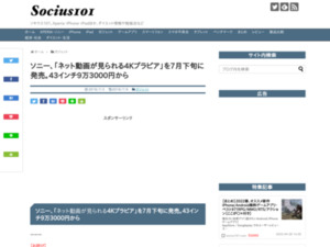 http://socius101.com/sony-4k-tv-nhk-40588-2/