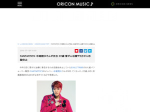https://www.oricon.co.jp/news/2115139/full/