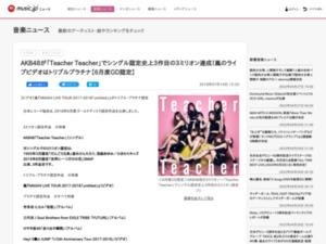 http://music-book.jp/music/news/news/193243