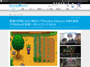 https://www.gamespark.jp/article/2018/07/11/82218.html