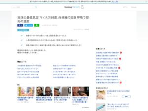 http://news.livedoor.com/article/detail/15011552/