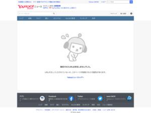https://headlines.yahoo.co.jp/hl?a=20180719-00000010-asahi-soci