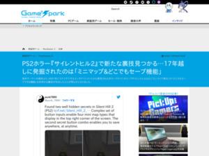 https://www.gamespark.jp/article/2018/07/18/82372.html