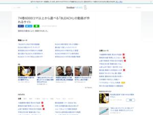 http://news.livedoor.com/article/detail/15049840/