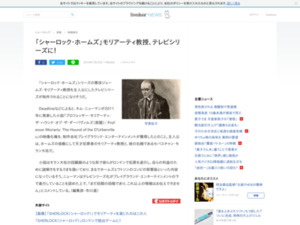 http://news.livedoor.com/article/detail/15061865/