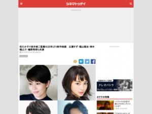https://www.cinematoday.jp/news/N0102653