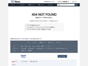https://news.infoseek.co.jp/article/otapol_271311/