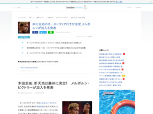 http://news.livedoor.com/article/detail/15118316/