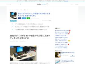 http://news.livedoor.com/article/detail/15126671/