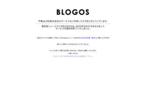 http://blogos.com/article/321455/