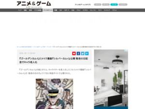 https://www.oricon.co.jp/news/2119650/full/
