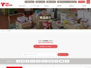 http://www.tajimaya-cc.net/products/detail.php?product_id=26940