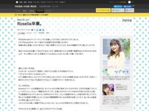 http://ch.nicovideo.jp/ak-republic/blomaga/ar1669796