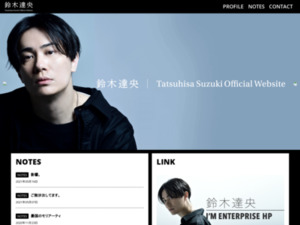 https://tatsuhisa-s.com/diary/110516