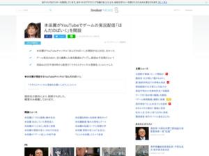 http://news.livedoor.com/article/detail/15336133/