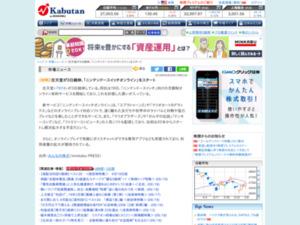 https://kabutan.jp/news/marketnews/?b=n201809200225