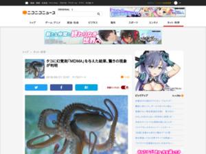 http://news.nicovideo.jp/watch/nw3908662