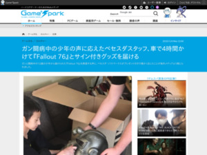 https://www.gamespark.jp/article/2018/09/24/84036.html