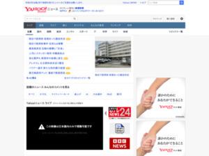 https://headlines.yahoo.co.jp/videonews/fnn?a=20180926-00401711-fnn-soci
