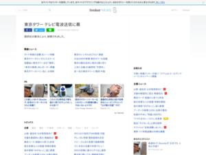 http://news.livedoor.com/article/detail/15371589/