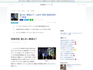 http://news.livedoor.com/article/detail/15391378/