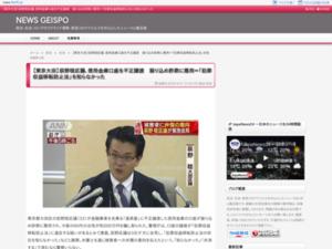 http://news-geispo.2chblog.jp/archives/1072506304.html