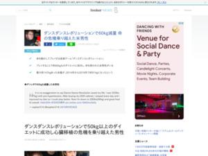 http://news.livedoor.com/article/detail/15400634/