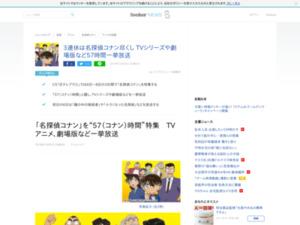 http://news.livedoor.com/article/detail/15406191/