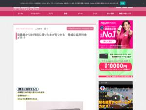 http://gogotsu.com/archives/43715