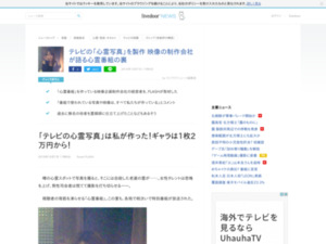 http://news.livedoor.com/article/detail/15413062/