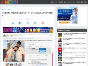 https://yukawanet.com/archives/ebay.html