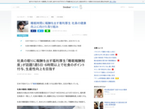 http://news.livedoor.com/article/detail/15424518/