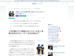 http://news.livedoor.com/article/detail/15434187/