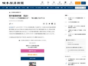 https://www.nikkei.com/article/DGKKZO3641273012102018TCJ000/