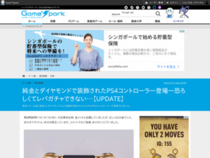 https://www.gamespark.jp/article/2018/10/15/84519.html