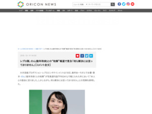 https://www.oricon.co.jp/news/2121777/full/