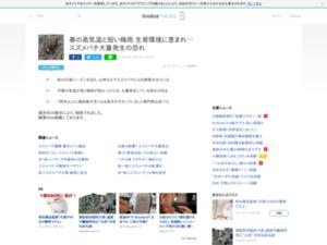 http://news.livedoor.com/article/detail/15477542/