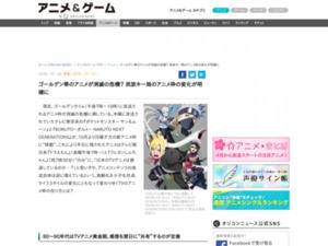 https://www.oricon.co.jp/special/51985/