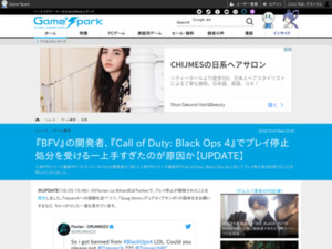 https://www.gamespark.jp/article/2018/10/24/84761.html