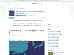 http://news.livedoor.com/article/detail/15511939/