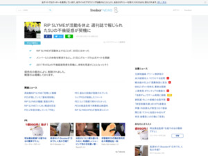http://news.livedoor.com/article/detail/15523494/