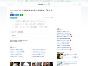 http://news.livedoor.com/article/detail/15534512/
