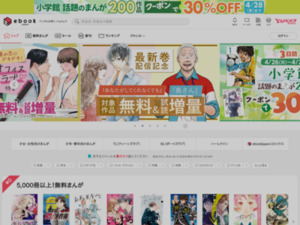 https://www.ebookjapan.jp/ebj/free/campaign/tezuka/